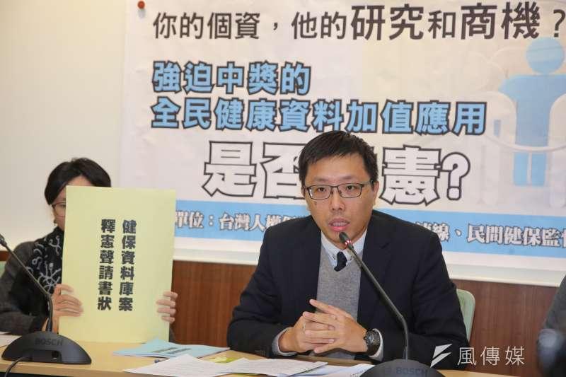 台灣人權促進會會長翁國彥24日召開「你的個資,他的研究和商機?」記者會,並表示,希望大法官能維持先前見解,要求立法規範衛福部個資利用。(顏麟宇攝)
