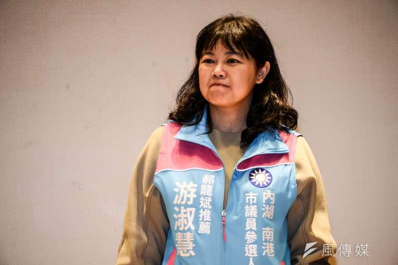 20171125-國民黨台北市黨部慶祝建黨123週年黨慶活動,游淑慧出席。(甘岱民攝)