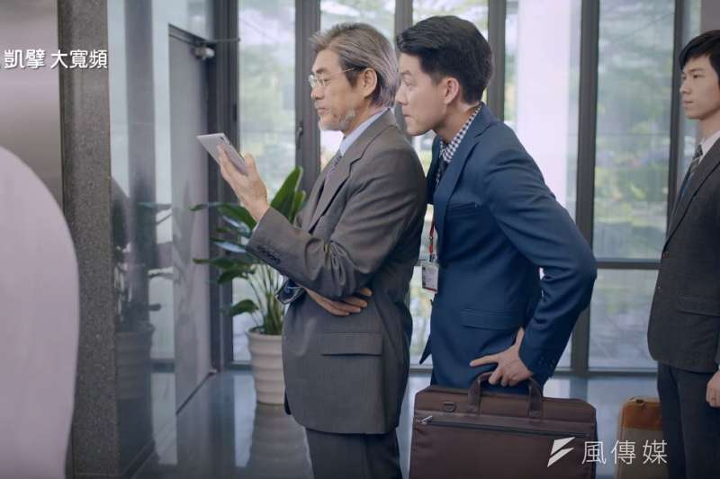 全台第一大有線電視業者凱擘,準備在台南提出分組付費方案,讓頻道商大為驚恐,更直言500元月收視費是做節目的「基本生存線」。圖為凱擘MOD廣告畫面。(資料照,取自凱擘MOD廣告)