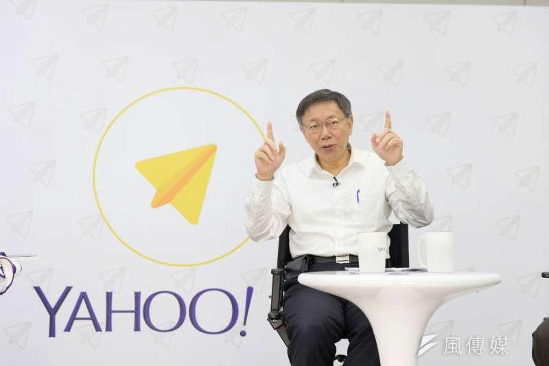 台北市長柯文哲28日前往南港,與科技業青年代表,針對青貧、托育、社會住宅等問題進行座談。(台北市政府提供)