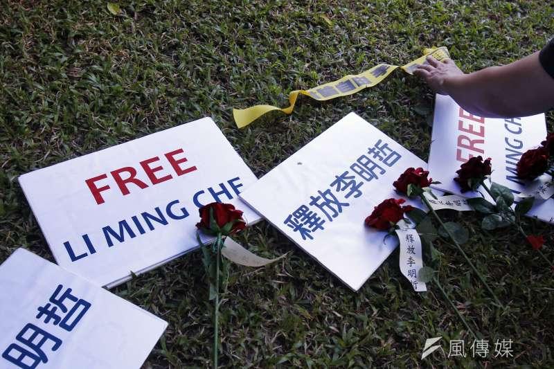台灣NGO工作者李明哲遭中國判刑5年,引發台灣社會各界強烈譴責(AP)