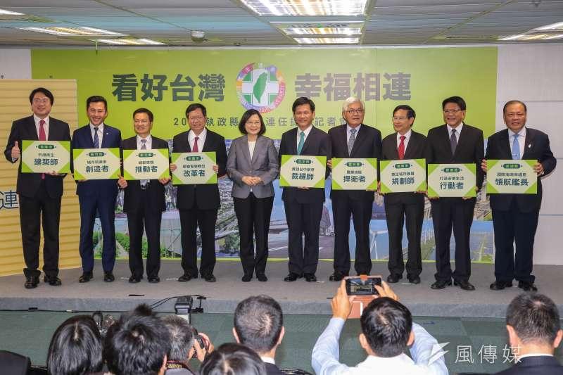 年底縣市長選舉將近,台灣世代智庫1日公布最新民調,結果顯示,4成9民眾認為民進黨能取得多數縣市長席次。(資料照,顏麟宇攝)