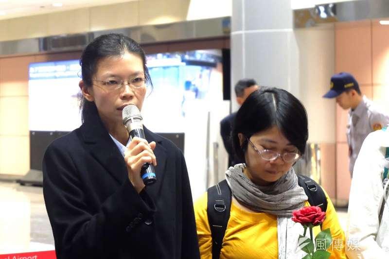 台灣NGO工作者李明哲遭中國政府判刑5年,妻子李凈瑜(左)11月29日返抵台灣(謝孟穎攝)