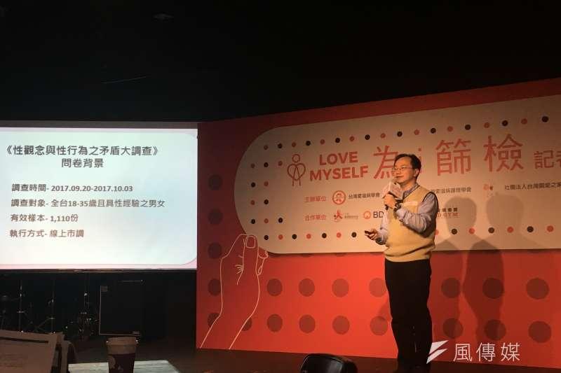 20171130-台灣愛滋病學會祕書長楊家瑞醫生。(曾詩婷攝)
