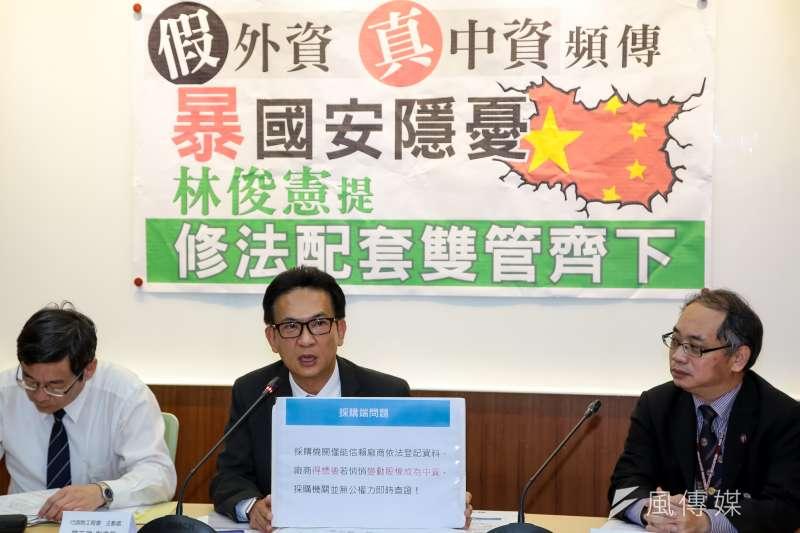 民進黨立委林俊憲1日召開「假外資、真中資頻傳,暴國安隱憂」記者會。(顏麟宇攝)