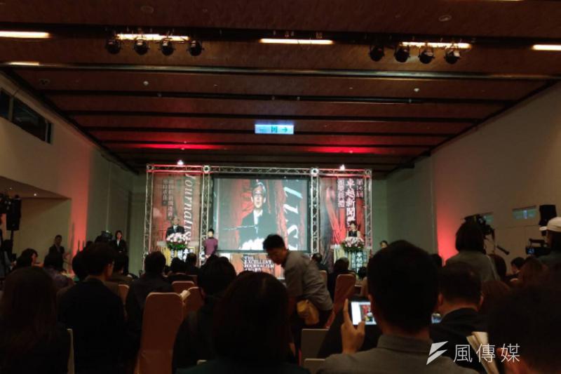 台灣新聞媒體除非自己得,對卓越新聞奬多半隻字不提。(王彥喬攝)