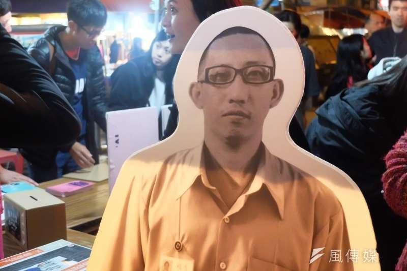 20171202鄭性澤的夜市人生於寧夏夜市-謝志宏(謝孟穎攝)