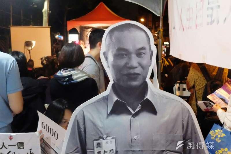 人權團體在寧夏夜市樹立的邱和順看板。(資料照片,謝孟穎攝)
