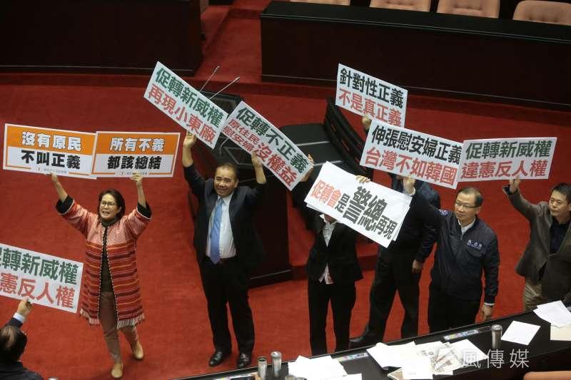 《促進轉型正義條例》草案今(5)日晚間9時9分終於在立法院院會三讀通過,在野立委舉牌抗議。(顏麟宇攝)