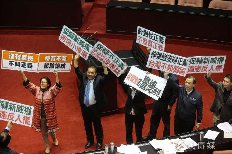 立法院12月5日三讀通過「促進轉型正義條例」,在野黨立委舉牌抗議。(資料照,顏麟宇攝)