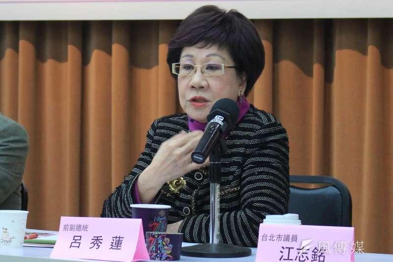 國家展望文教基金會8日舉行「首都需要怎樣的市長?兼評歷任台北市長」座談,前副總統呂秀蓮參加與談。(方炳超攝)