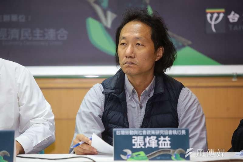 20171208-台灣勞動與社會政策研究協會執行長張烽益8日出席「勞資會議的真相:御用工具?權益把關?」記者會。(顏麟宇攝)