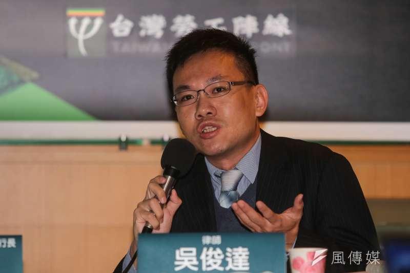 20171208-律師吳俊達8日出席「勞資會議的真相:御用工具?權益把關?」記者會。(顏麟宇攝)