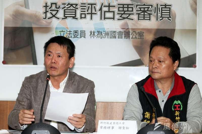 20171211-國民黨委員林為洲(左)上午召開「國發基金不濫投投資評估要審慎」記者會。(蘇仲泓攝)