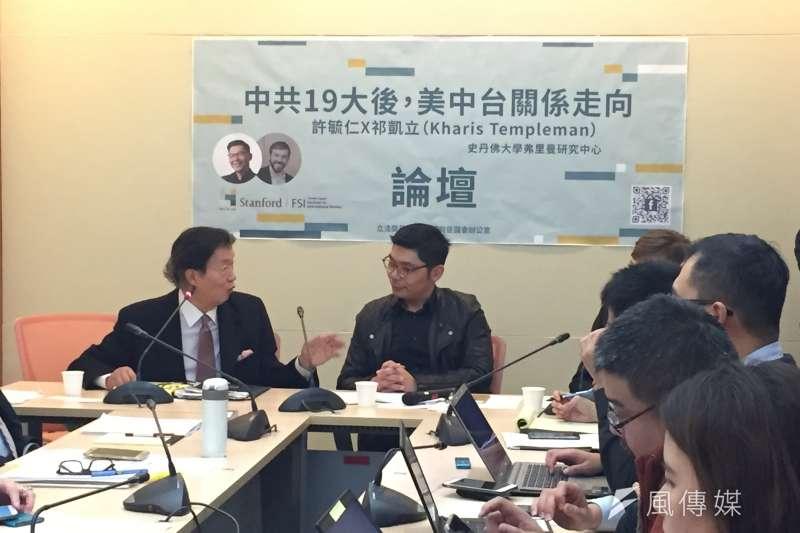 沈呂巡強調台灣人民對中國愈是了解,愈有助於穩固台美關係。(林銘翰攝)