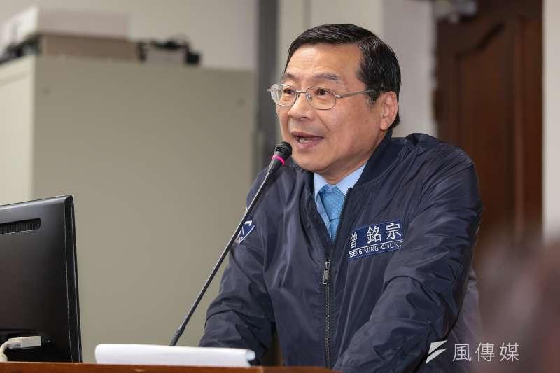 20171214-國民黨立委曾銘宗14日於經濟委員會質詢。(顏麟宇攝)