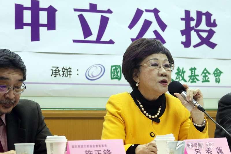去年12月14日,台灣和平中立大聯盟上午召開「鳥籠公投法修正展望『和平中立』公投」記者會,前副總統呂秀蓮出席。(蘇仲泓攝)
