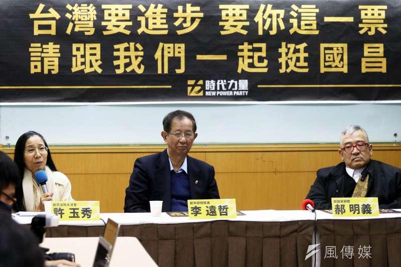20171214-前中研院長李遠哲(中)、前司法院大法官許玉秀(左)、前國策顧問郝名義(右)上午出席「台灣要進步 要你這一票:請跟我們一起挺國昌」記者會。(蘇仲泓攝)
