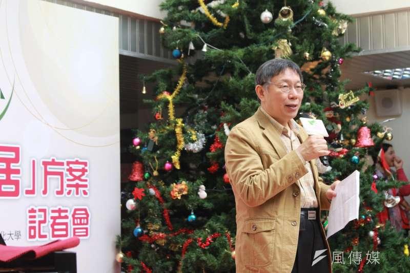 台灣指標民調所做「六都市長就任三週年施政滿意度調查」指出,50.2%的台北市民眾滿意柯文哲整體施政表現。(資料照,方炳超攝)