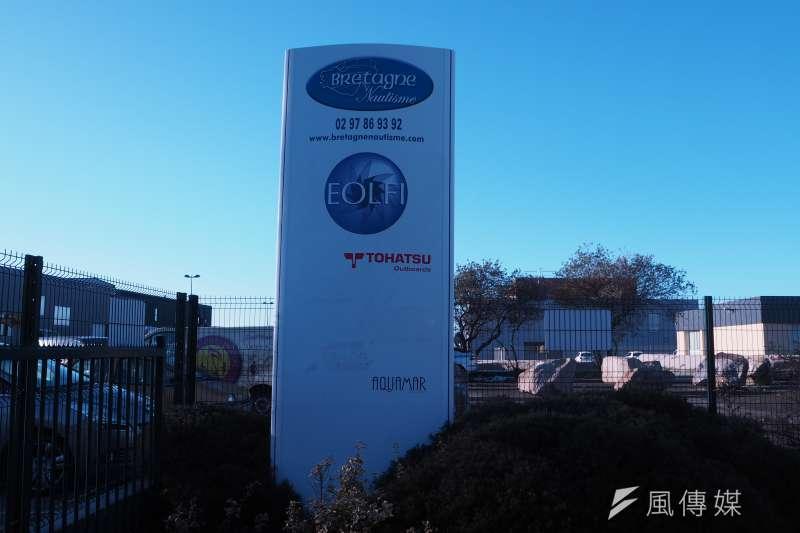 法國專題-EOLFI在法國布列塔尼沿岸Lorient工業區設立辦公室以利在地溝通(尹俞歡攝)