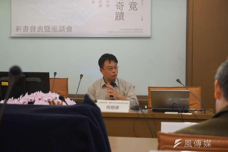 不當黨產處理委員會委員楊偉中昨(30)日驚傳在國外溺水身亡,台灣大學社會系教授何明修感念與「高中學長」的往事。