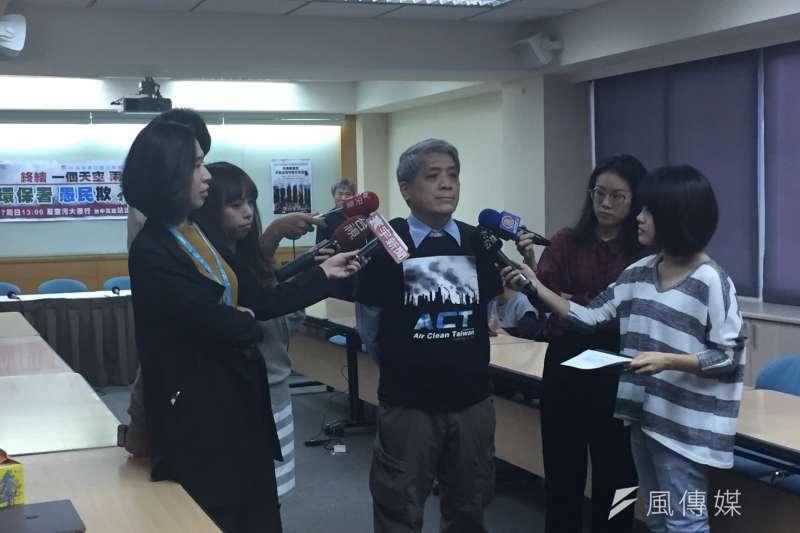 葉光芃強調,政府將台灣空汙賴給對岸污染源是在模糊現有焦點。(林銘翰攝)