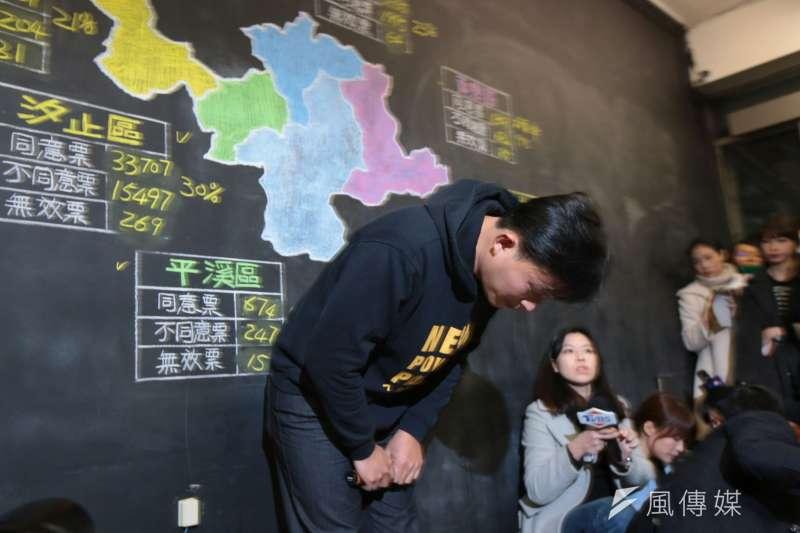 罷免黃國昌案開票,黃國昌總部開票後,黃國昌親自致詞感謝支持者。(顏麟宇攝)