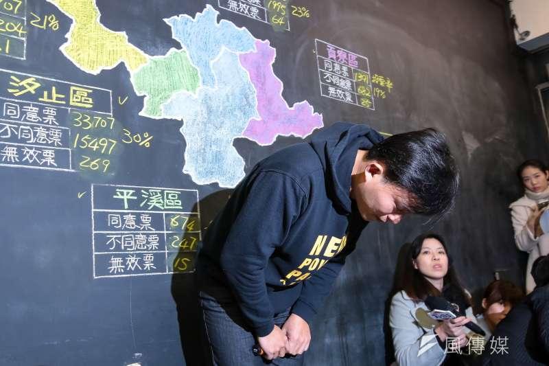 20171216-時代力量立委黃國昌於開票結果底定後,抵達汐止服務處接受媒體聯訪,並鞠躬感謝支持者。(顏麟宇攝)