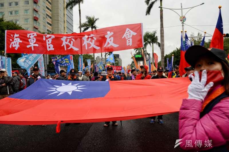 20171217-八百壯士慶祝中華民國「106年行憲紀念日暨八百壯士護憲維權300天活動」。(甘岱民攝)