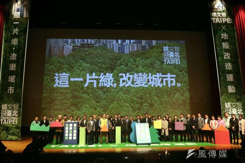 2017-12-17-姚文智宣布參選台北市長說明會07。(蘇仲泓攝)