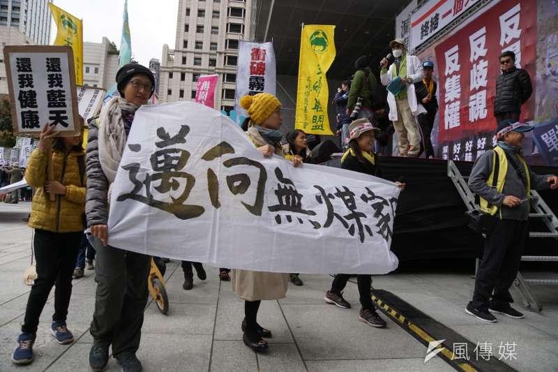 民眾踴躍參加台中空污大遊行,不過要做的「無煤」的可能性乎零。(盧逸峰攝)