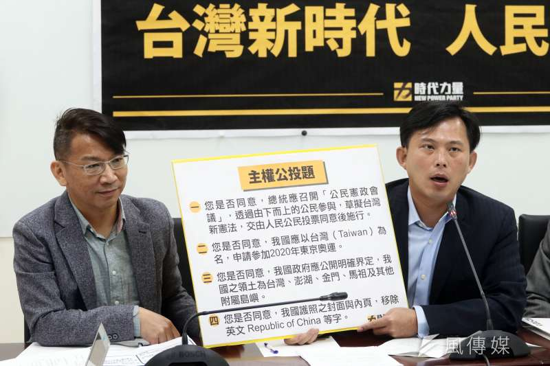 時代力量黨團18日上午召開「民主新時代人民來起投」記者會,黨主席黃國昌(右)、黨團總召徐永明(左)出席。(蘇仲泓攝)