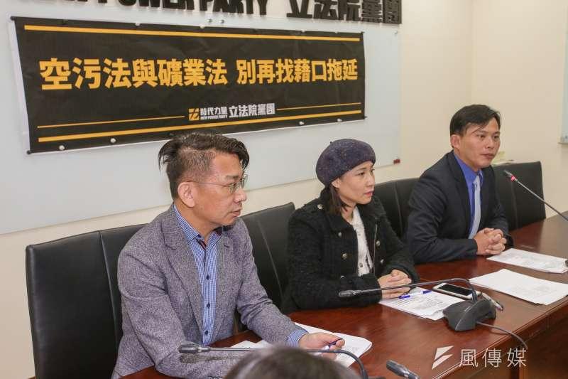 時代力量立法院黨團19日召開記者會,主張立院臨時會應優先處理《空污法》及社會有一定共識的《礦業法》。(陳明仁攝)
