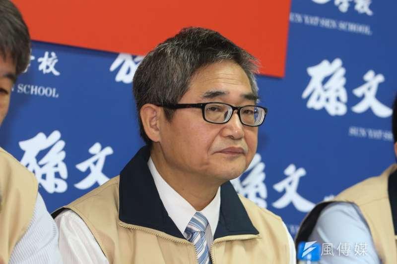 國民黨前國家發展研究院長林忠山出席孫文學校舉辦「肅殺青年,台灣豈有未來?」記者會。(陳明仁攝)