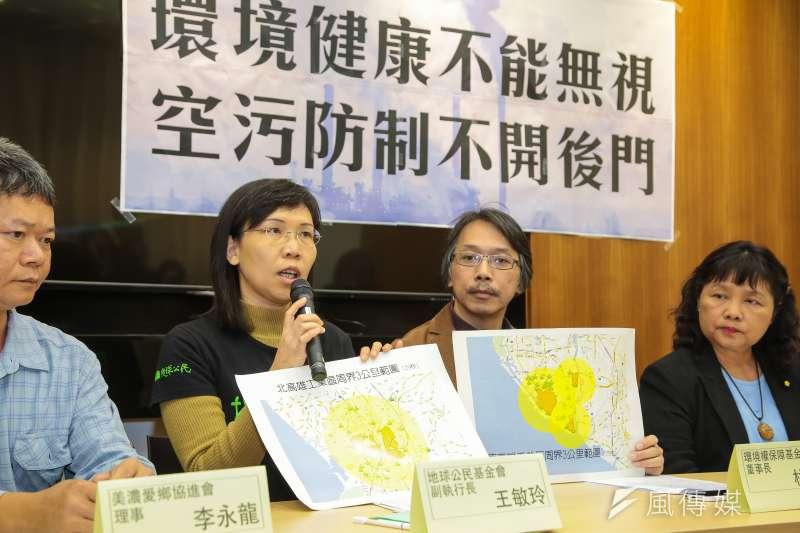 20171221-地球公民基金會副執行長王敏玲21日於立院召開「環境、健康不能無視,空汙防制不開後門」記者會。(顏麟宇攝)