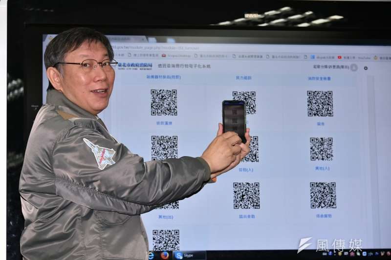 台北市消防局21日發表「視訊119」App,市長柯文哲出席活動,並現場試用app。(台北市政府提供)