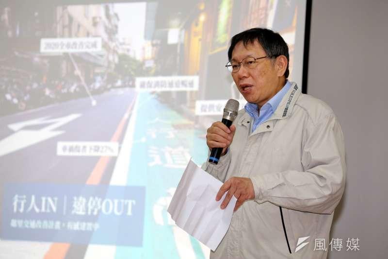 台北市長柯文哲今天出席交通鄰里改善計畫的頒獎典禮時表示,「鄰里交通改善計畫雖然不是什麼偉大的建設,但是在不知不覺中改善台北市民的生活品質,值得推動」。(台北市政府提供)