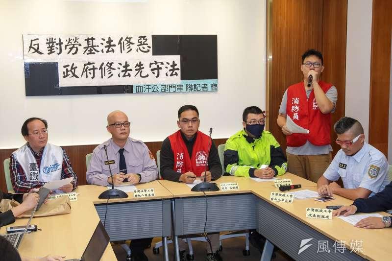 20171222-消防員工作權益促進會及台灣公務革新力量聯盟等公務單位工會團體22日一同召開「反對勞基法修惡,政府修法先守法」記者會。(顏麟宇攝)