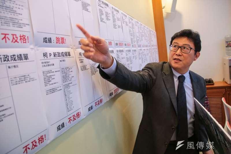 20171226-民進黨立委姚文智26日針對台北市長柯文哲,施政三年之新政召開記者會。(顏麟宇攝)
