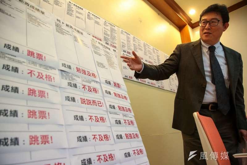 民進黨立委姚文智26日針對台北市長柯文哲施政3年之新政召開記者會。(顏麟宇攝)