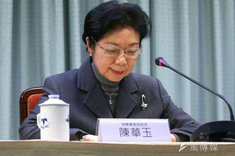 20171227-外交部領務局長陳華玉請辭記者會。(蘇仲泓攝)