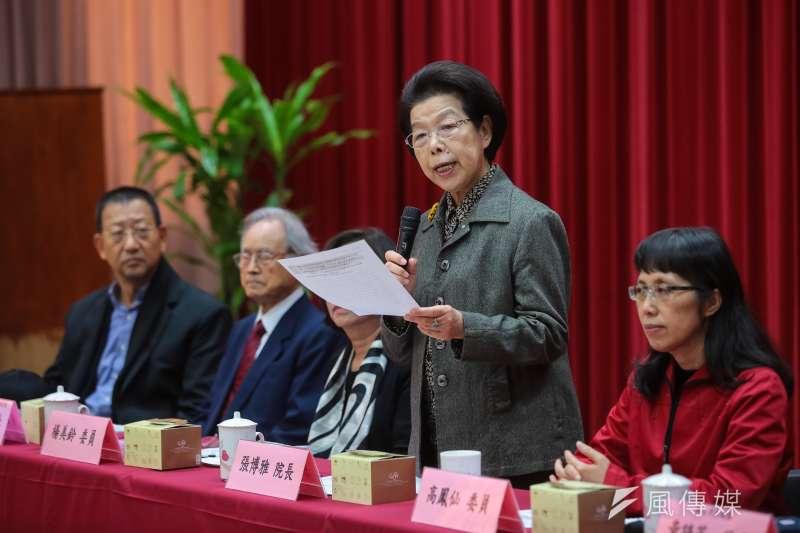 20171228-監察院長張博雅28日出席「鹿窟事件村民見面會」。(顏麟宇攝)