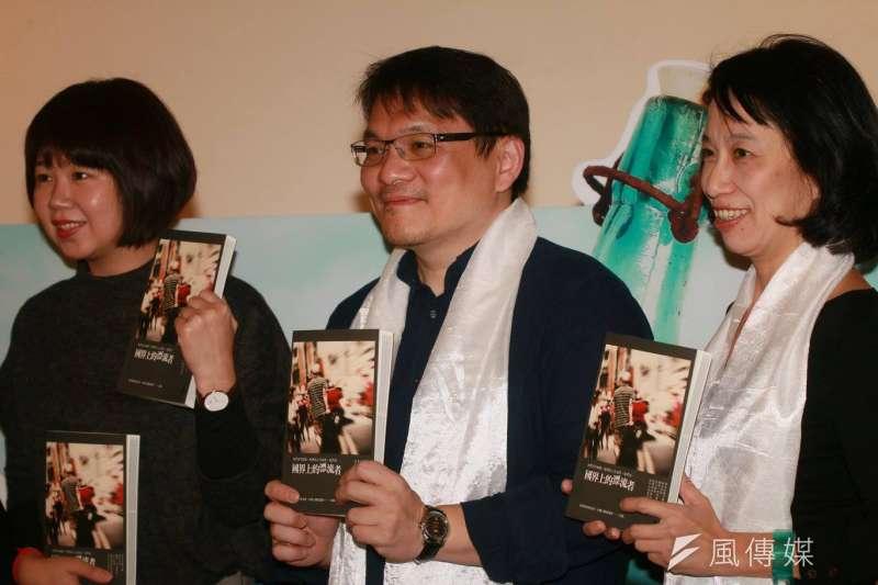 法扶基金會與台權會28日舉辦《國界上的漂流者》新書發表記者會。(取自台權會臉書)