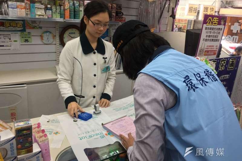 2018-01-01-環保署會同北市府環保局,對藥局就新版限塑政策進行稽查。(王彥喬攝)