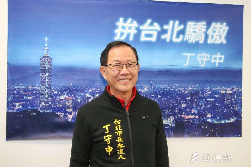 20180102-台北市長參選人丁守中。(陳明仁攝)