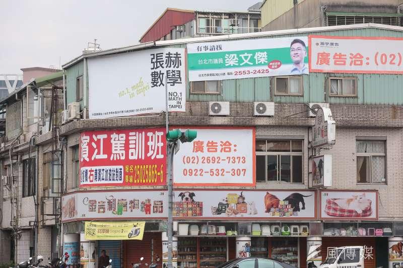 台北市大同區最近有預售案快速完售,引起大家的注意。(顏麟宇攝)