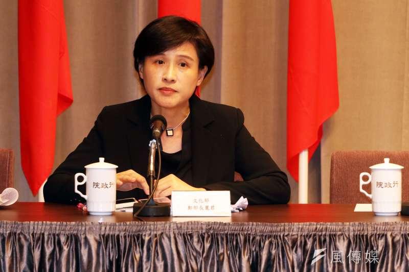 20180104-行政院上午舉行院會會後記者會,文化部長鄭麗君列席,並回應媒體提問。(蘇仲泓攝)