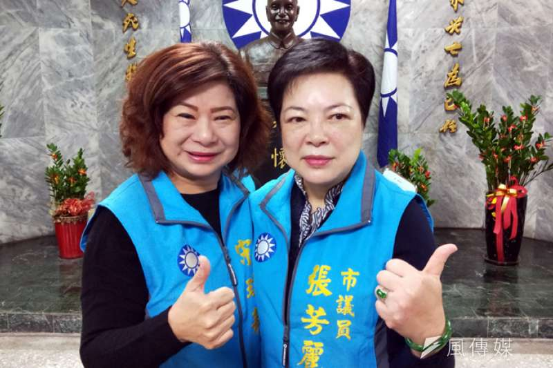 基隆市議長宋瑋莉感謝前議長張芳麗的謙讓,展現議會大團結。(圖/張毅攝)