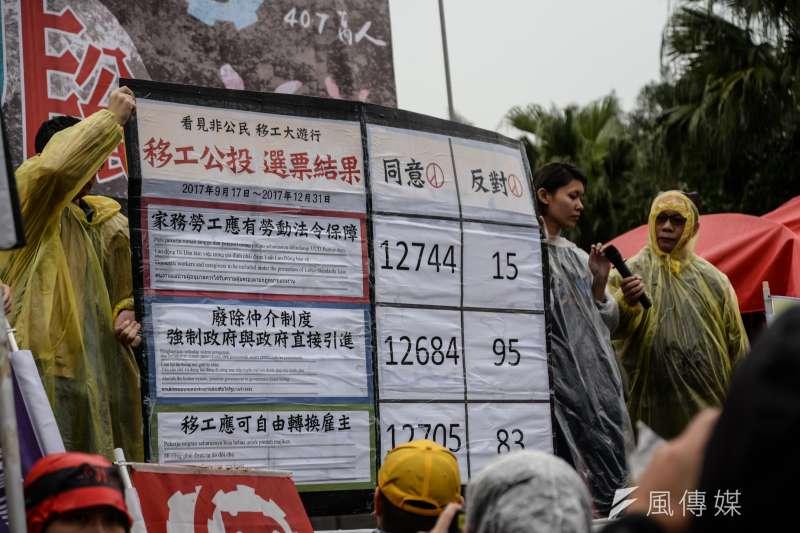 20180107-移工大遊行,移工團體公布移工公投的結果。(甘岱民攝)