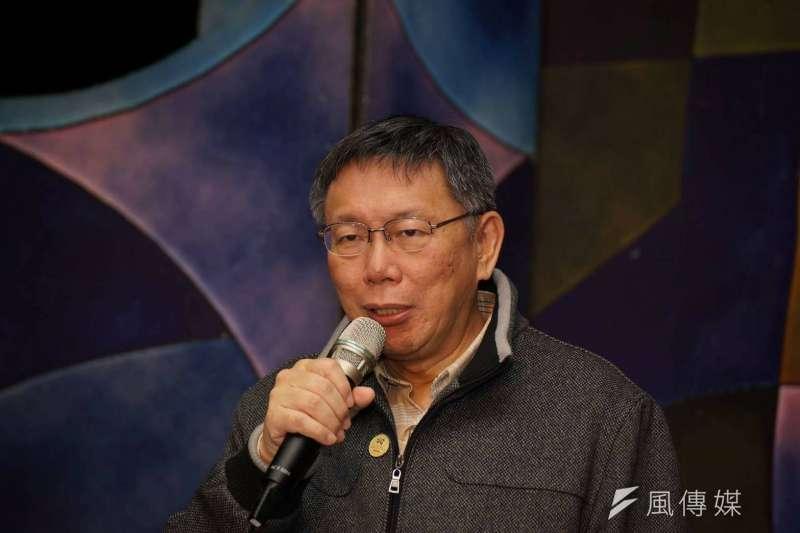 20180109-台北市長柯文哲下午出席紙風車劇團活動。(盧逸峰攝)